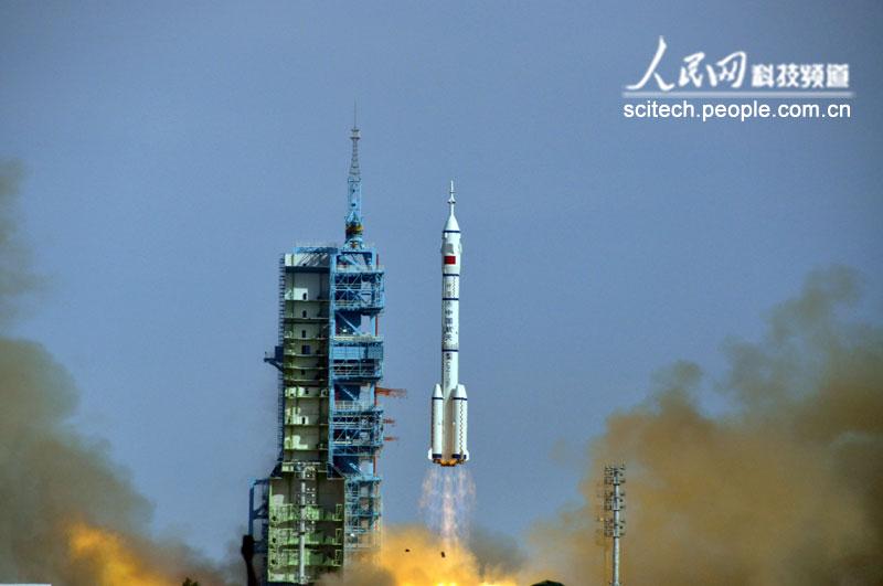 神舟十号飞船11日17时38分发射。