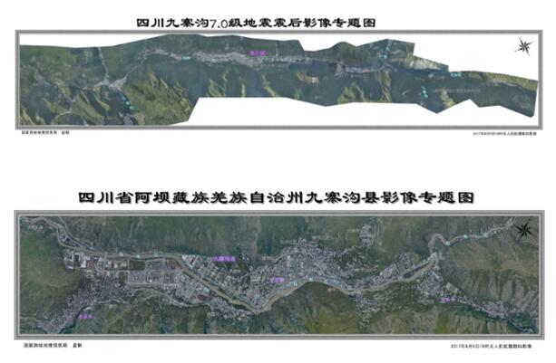 灾区震后高清影像获取 分辨率高达到0.16米
