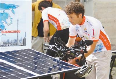 骑着太阳能车去中国