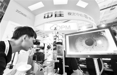 信息云平台 助力眼睛健康