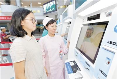 通过自助服务终端 就医可以刷脸支付