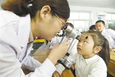 保护视力 从小做起