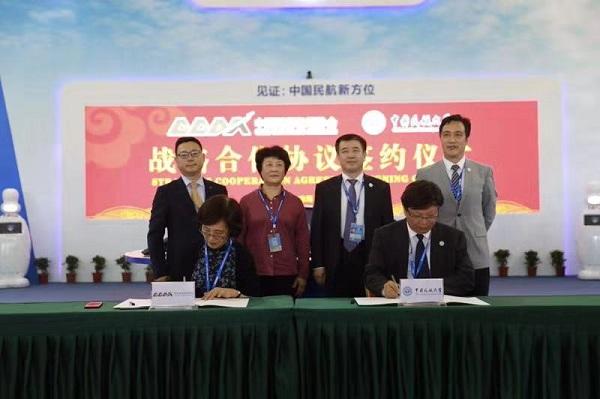 中国民航大学与中国民用机场达成战略合作 共助新时代民航强国建设