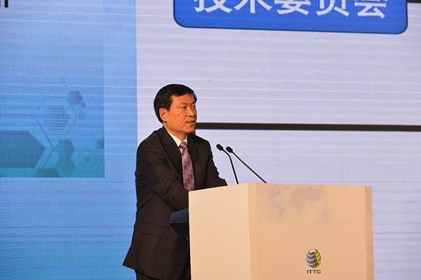 北京成立智源人工智能研究院