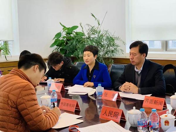 首届中国网络诚信大会将于12月10日召开