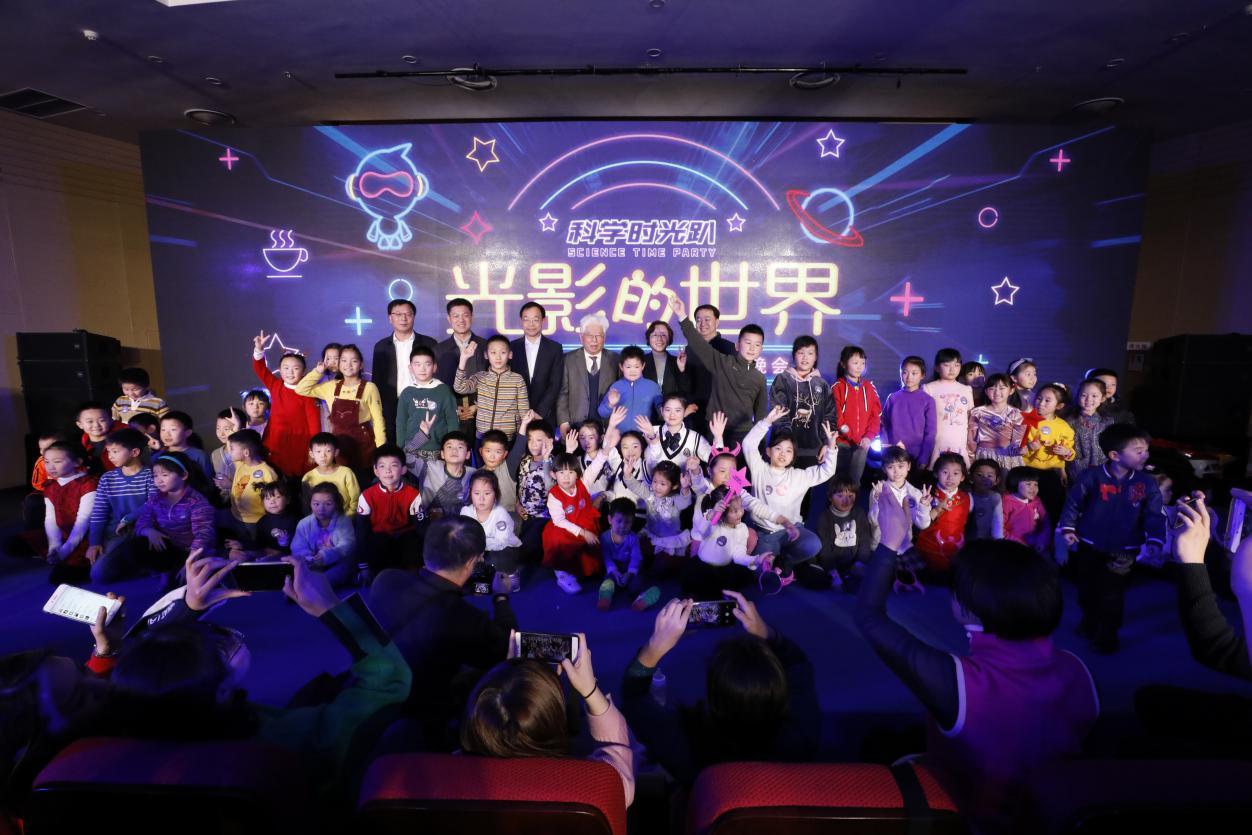 """""""科学时光趴""""暨2019年北京科学中心跨年晚会隆重举行!"""