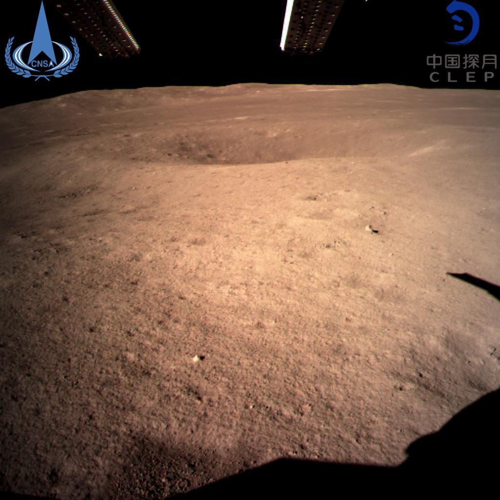 嫦娥四号探测器成功着陆月球背面