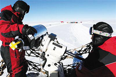 视宁度测量望远镜 在南极完成安装