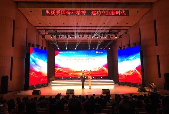 中国科学院表彰2018年度人物和年度团队