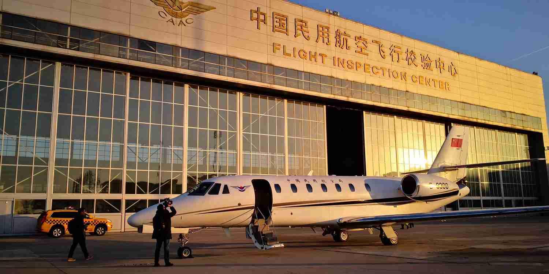 新机场!北京大兴国际机场启动飞行校验工作