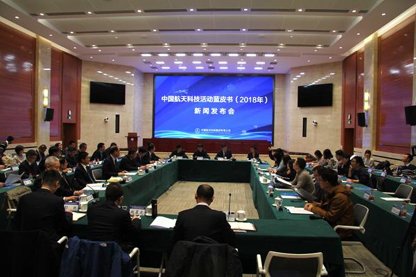 """迈向新征程,今年中国航天发射将再上""""30+"""""""