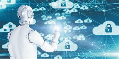 人工智能投身网络安全攻防战 具备明显...