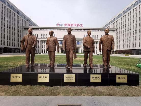 """国内首座钱学森与""""航天四老""""雕塑落成"""