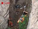 小孩坠落50米谷底