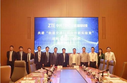 5G+AI全方位提振中国轨道交通