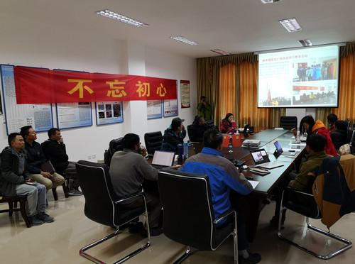 中科院青藏高原所加强党建工作服务支撑第二次青藏科考