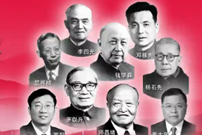 9位明星诵读科学家名言向共和国的脊梁致敬[详细]