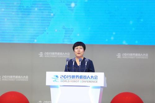 2019世界机器人大会 展会期间签约近100亿元