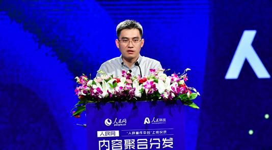 人民科技董事长李奇:助力全民共享内容红利共建价值内容生态圈