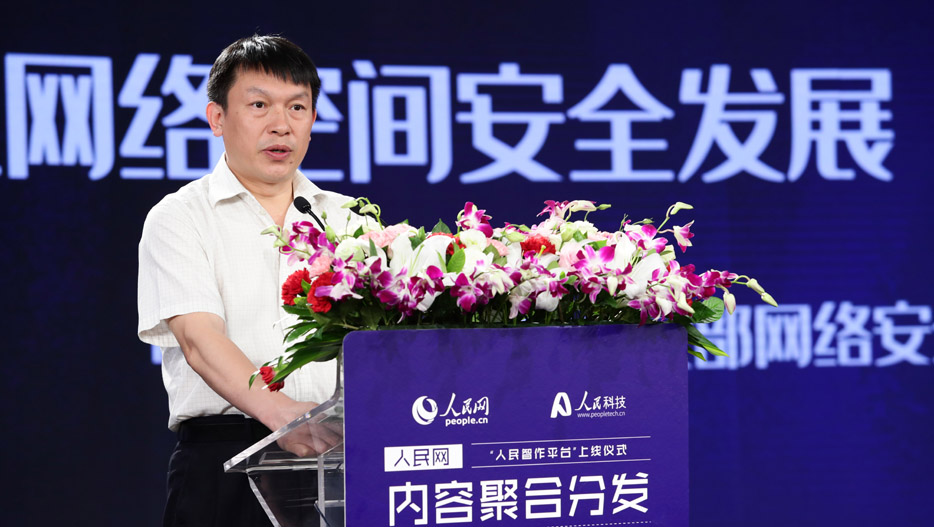 公安部网络安全保卫局陈飞燕:为网络内容安全护航
