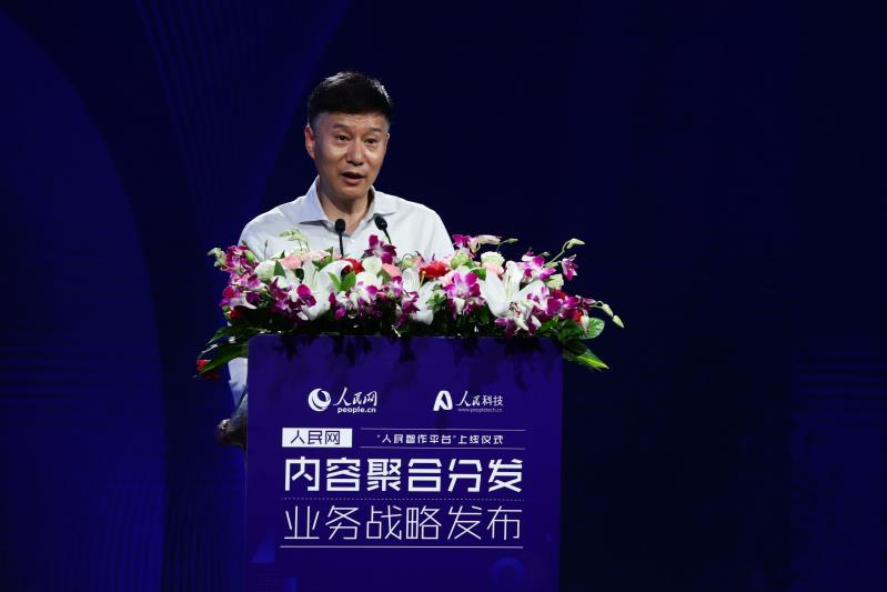 箩筐技术公司CEO宋雪松:借助科技力量激发内容新业态