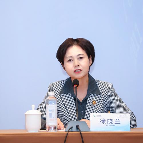 徐晓兰:系统推进工业互联网安全
