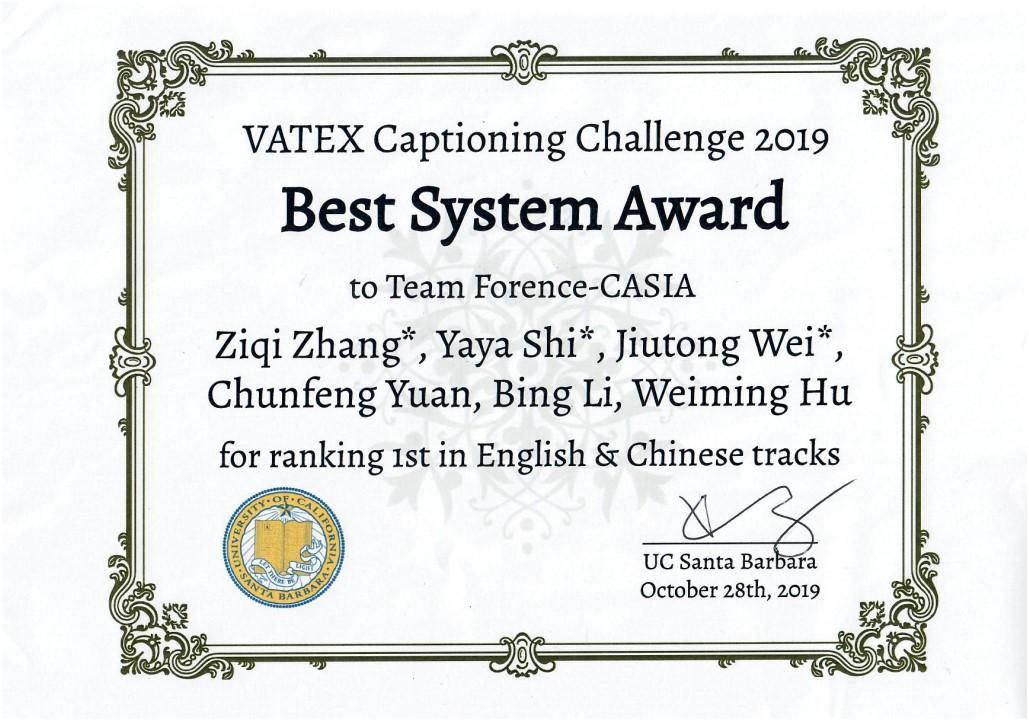 人民中科AI团队获国际视频描述竞赛中英文双料冠军