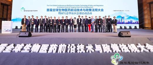 """中国有望迎来新药研发的""""黄金十年"""""""
