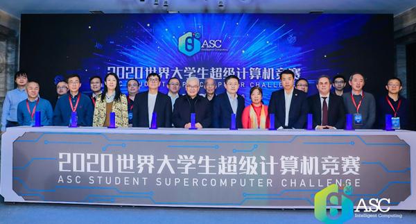 2020世界大学生超算竞赛启动首次设置量子计算赛题
