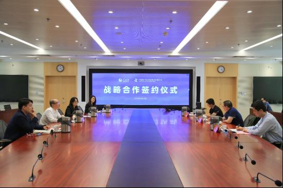 人民网与中国科学技术出版社签署战略合作协议