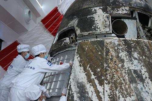 返回舱里有什么?新一代载人飞船试验船搭载物品亮相