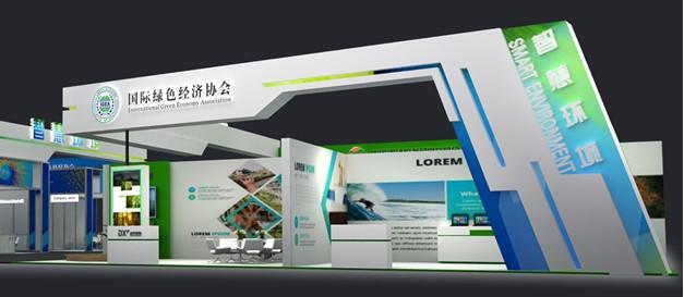 """自动驾驶、智能垃圾分类 打造服贸会""""绿色发展元素""""标志性名片"""
