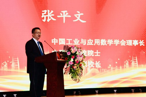 中国工业与应用数学学会三十周年大会召开