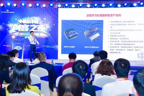 """2020年全国双创活动周""""中国科学院创客之夜""""在深圳市国风艺术馆举行"""