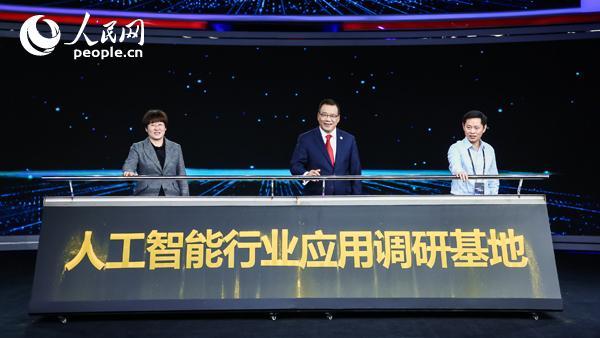 """广州海珠维修电脑哪里有人民网研究院授牌""""人工智能行业应用调研基地"""""""