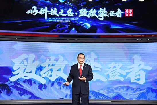 黄陈宏:推动产业数字化转型 助力双循环新发展格局