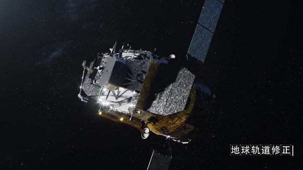嫦娥五号探测器完成第二次轨道修正