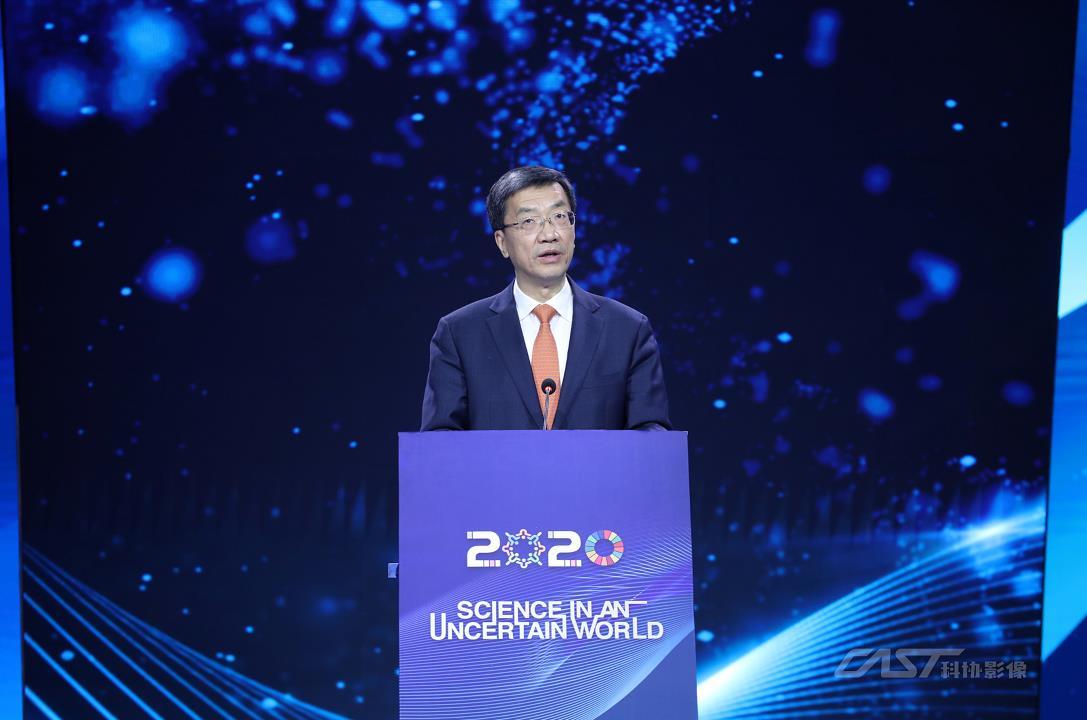 世界公众科学素质促进大会在北京召开