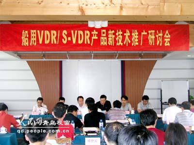 公司与武汉理工大学,大连海事大学,哈尔滨工程大学,哈尔滨工业大学等