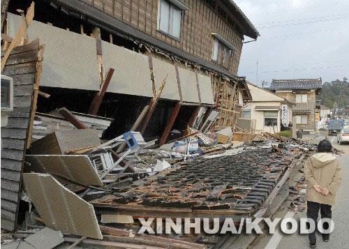 能登 地震