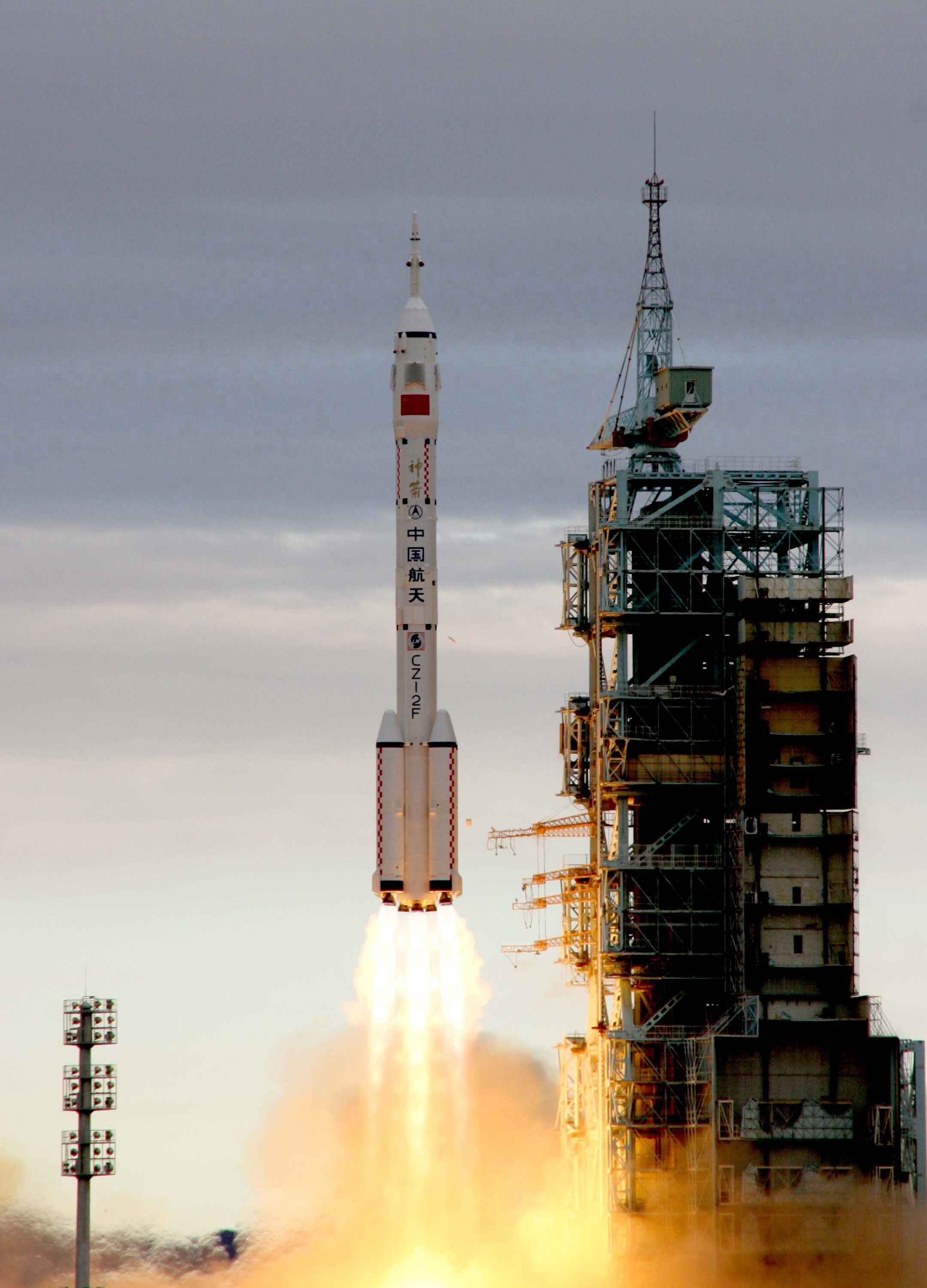 科技 科技专题 航天类 长征系列运载火箭百次发射纪念 神箭冲天图片集
