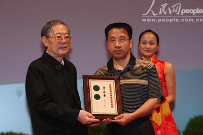 周光召为中国科协求是杰出青年奖获得者颁奖 6