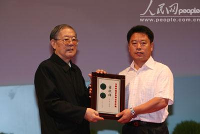 周光召为中国科协求是杰出青年奖获得者颁奖 7