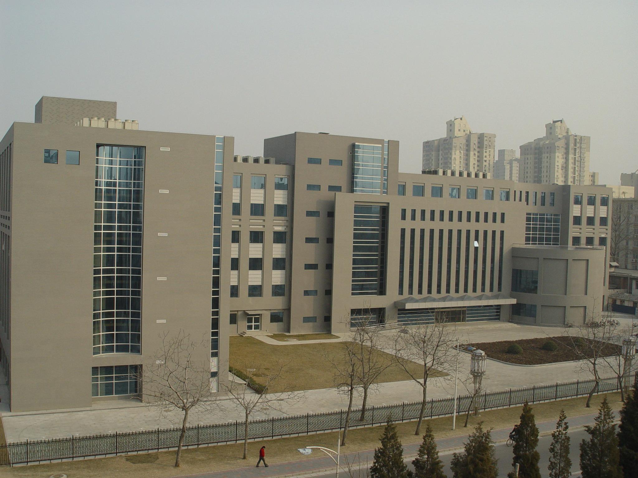 「报名」11月24-25北京中国农业科学院·美丽乡村发展专题研讨会