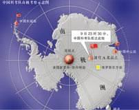 中国科考队南极考察示意图