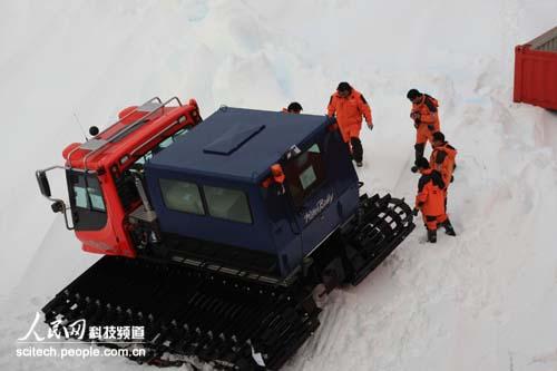 南极英雄徐霞兴冰海逃生口述实录 - 树木 - 树木的博客