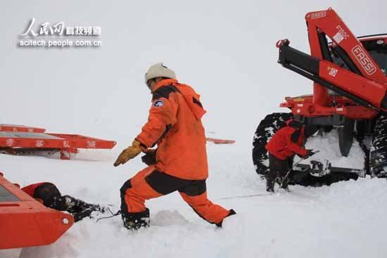 第二十五次南极考察队踏上南极大陆(来源:人民网) - 黔中人 - 黔中人