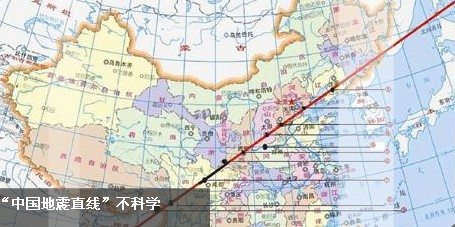 中国频发地震