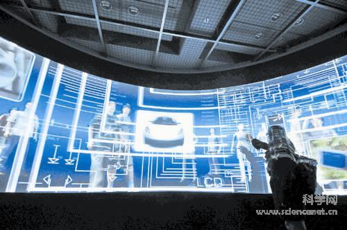 上海集成电路科技馆开馆