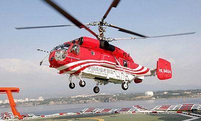 """继续严密搜索""""雪龙""""船舰载直升机坠海事件中的失踪人员,所有参与搜寻"""